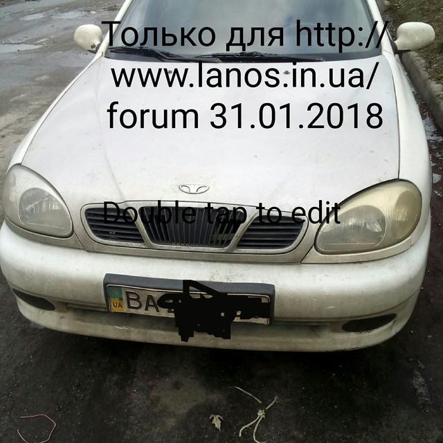 IMG 20180131 144801
