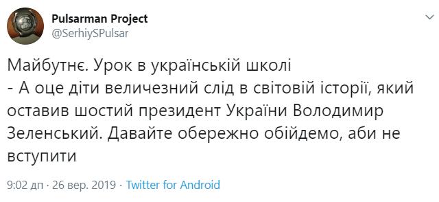 Нам потрібно підтримати Зеленського. Йому важко тримати удар, - Тимошенко про розмову Трампа і Зеленського - Цензор.НЕТ 9852