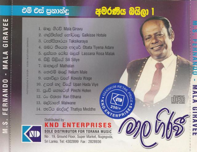Back-Front-CD-0003