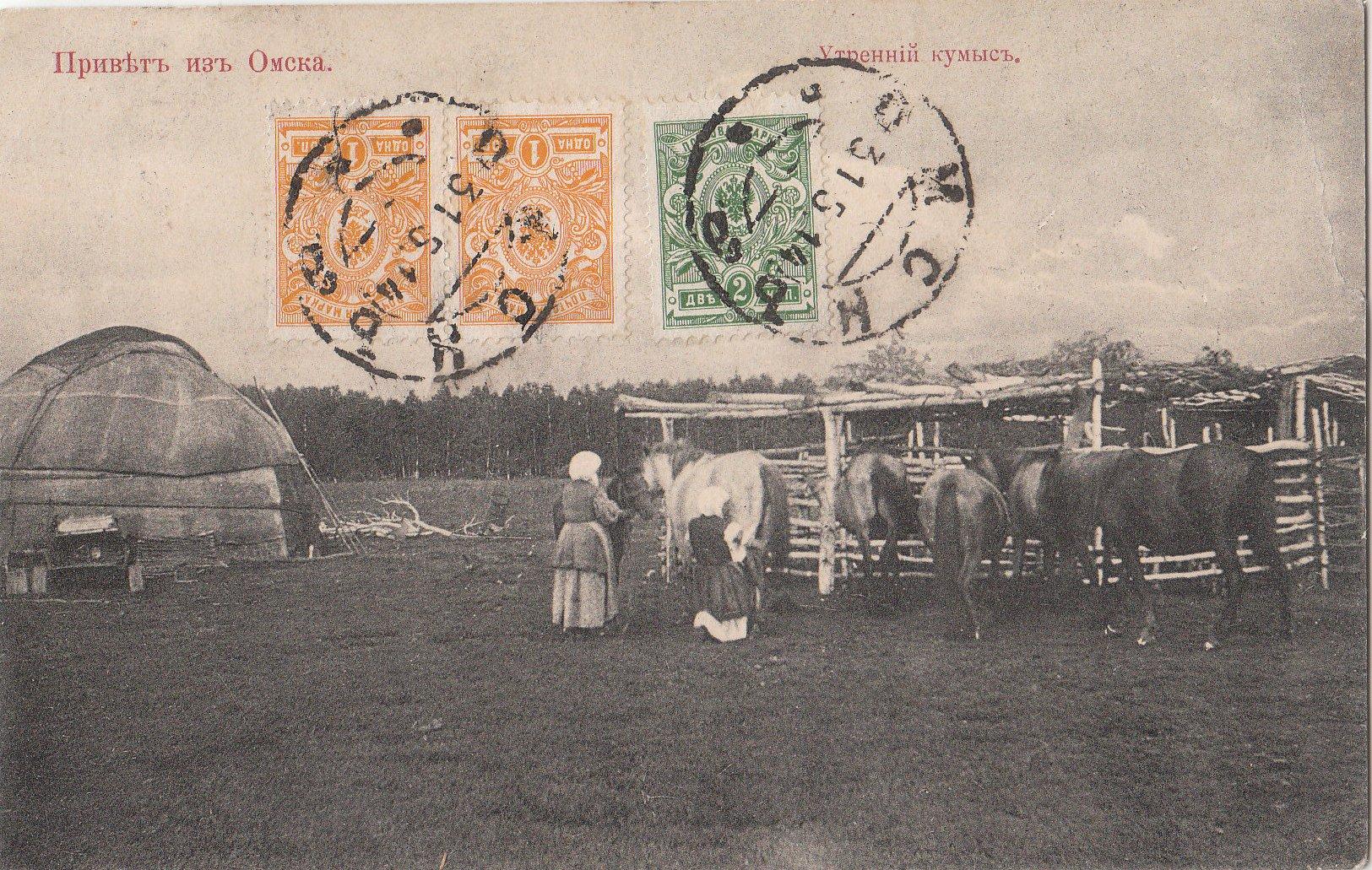 1901-1902-19.jpg