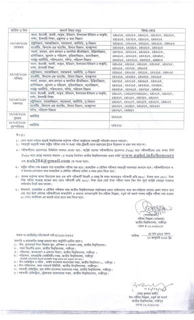 NU-Honours-Final-Year-Exam-Routine-2018-page-002.jpg