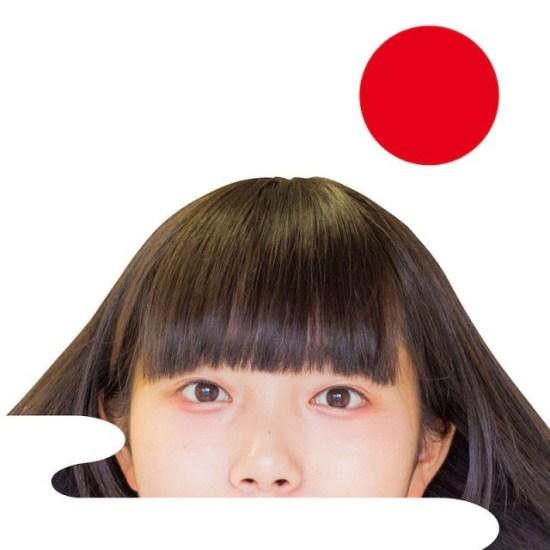 [Album] 3776 – Saijiki