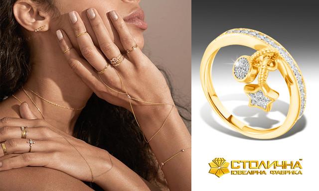 Золотые кольца от Столичной Ювелирной Фабрики