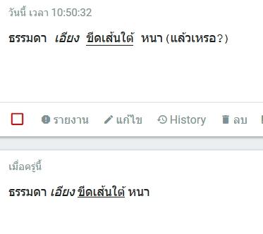 Screenshot 15.jpg