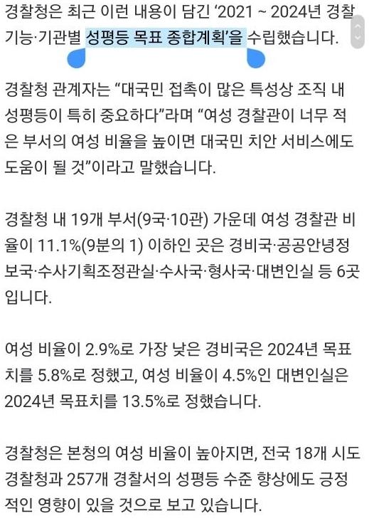 20210913-154845