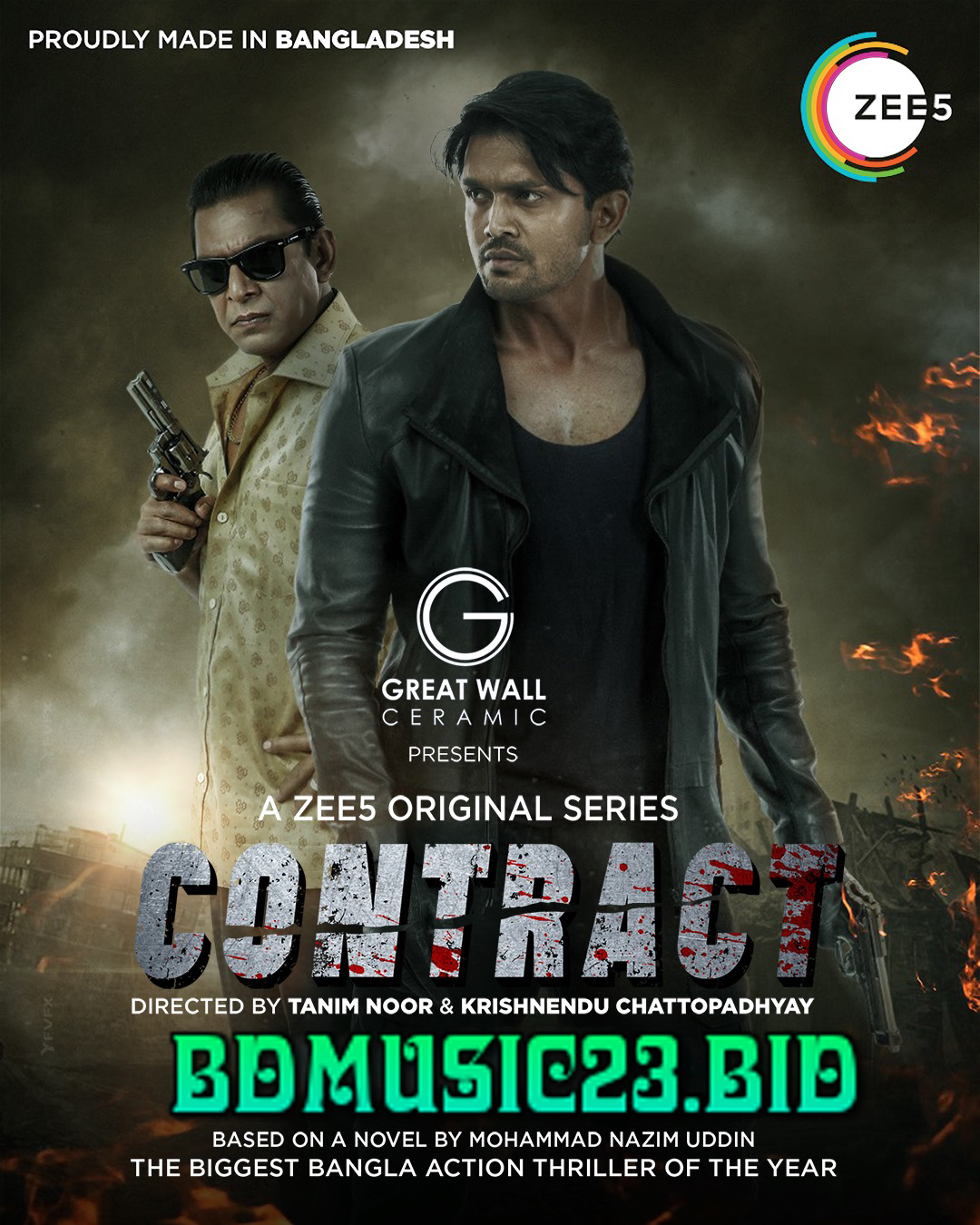 Contract (2021) S01 Bengali Complete Zee5 Original Web Series 720p HDRip 950MB Download