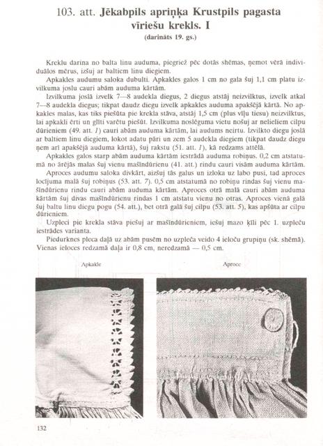 132-lpp.png