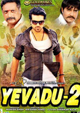 Yevadu 2 (2021) Bengali Dubbed ORG 720p WEBRip 848MB AAC Download