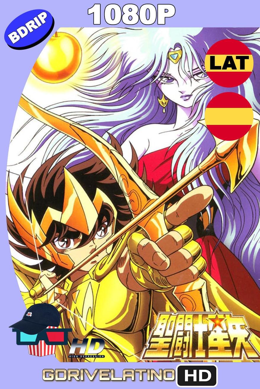 Saint Seiya: Los Caballeros del Zodiaco y la reencarnación de Eris, diosa de la guerra (1987) BDRip 1080p Latino-Castellano-Japonés MKV