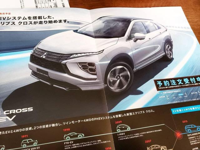 2016 - [Mitsubishi] Eclipse Cross - Page 3 A24538-BE-3-B9-A-443-F-86-A4-DD5-CEE3274-CB