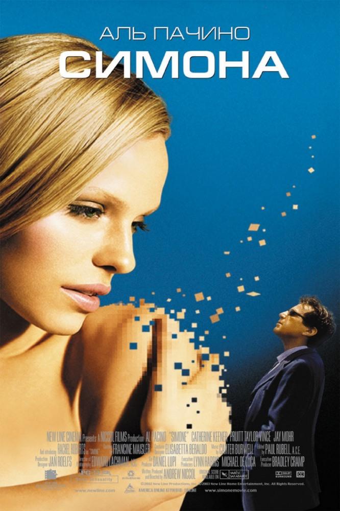 Смотреть Симона / S1m0ne Онлайн бесплатно - Съемки фильма поставлены под угрозу срыва, когда актриса, предполагавшаяся на главную...