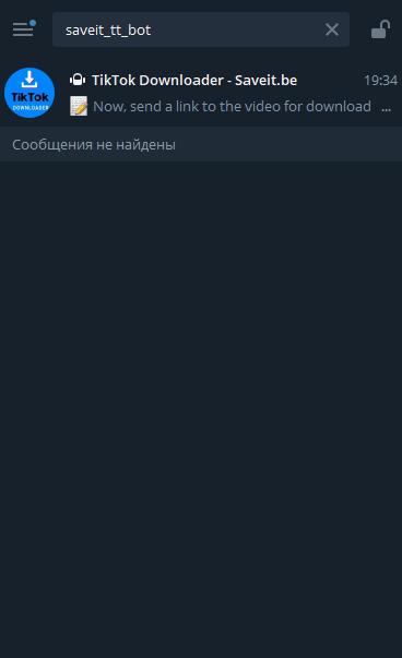 Поиск бота для скачивания видео из TikTok