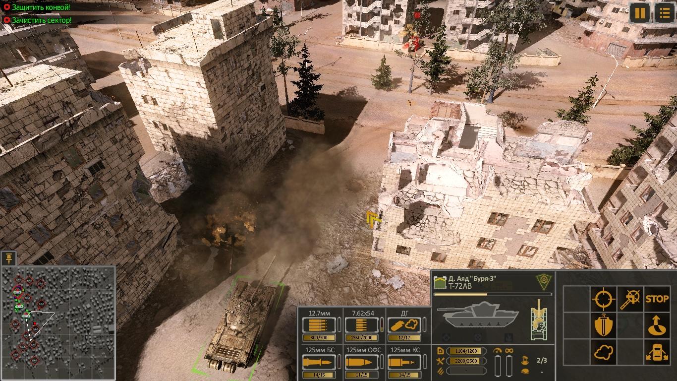 Syrian-Warfare-2021-02-10-04-41-39-938