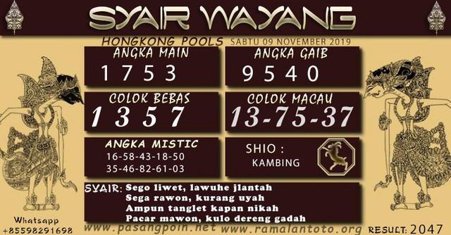 syair-togel-asia-13