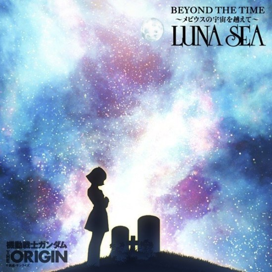 [Single] LUNA SEA – BEYOND THE TIME~Mobius no Sora wo Koete~