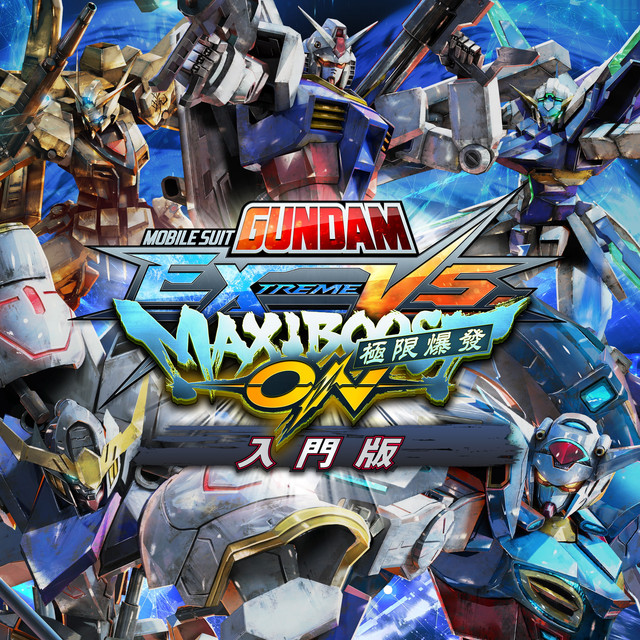 Topics tagged under bandai_namco on 紀由屋分享坊 2-MOBILE-SUIT-GUNDAM-EXTREME-VS-Thumbnail