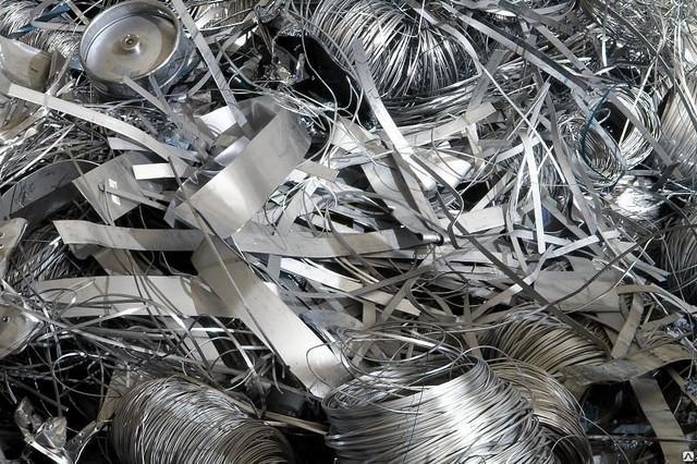скупка лома нержавейки - цены на цветные металлы