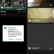 Screenshot-20170101-121708