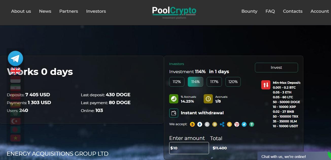 PoolCrypto