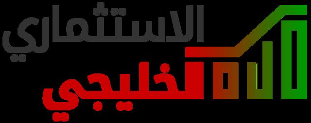 logo-gulf-1
