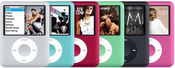 8th Generation//4GB 6th 16GB 8GB 4th 3rd 2nd 7th Apple iPod Nano 1st 5th