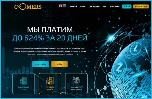 C0MERS-SITE