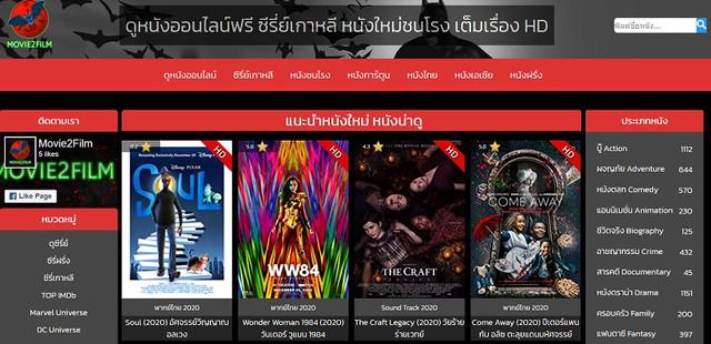 free-movie-site.jpg