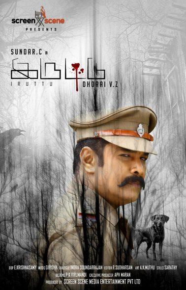 Iruttu (2019) Tamil WEB-DL x264 AC3 500MB ESub