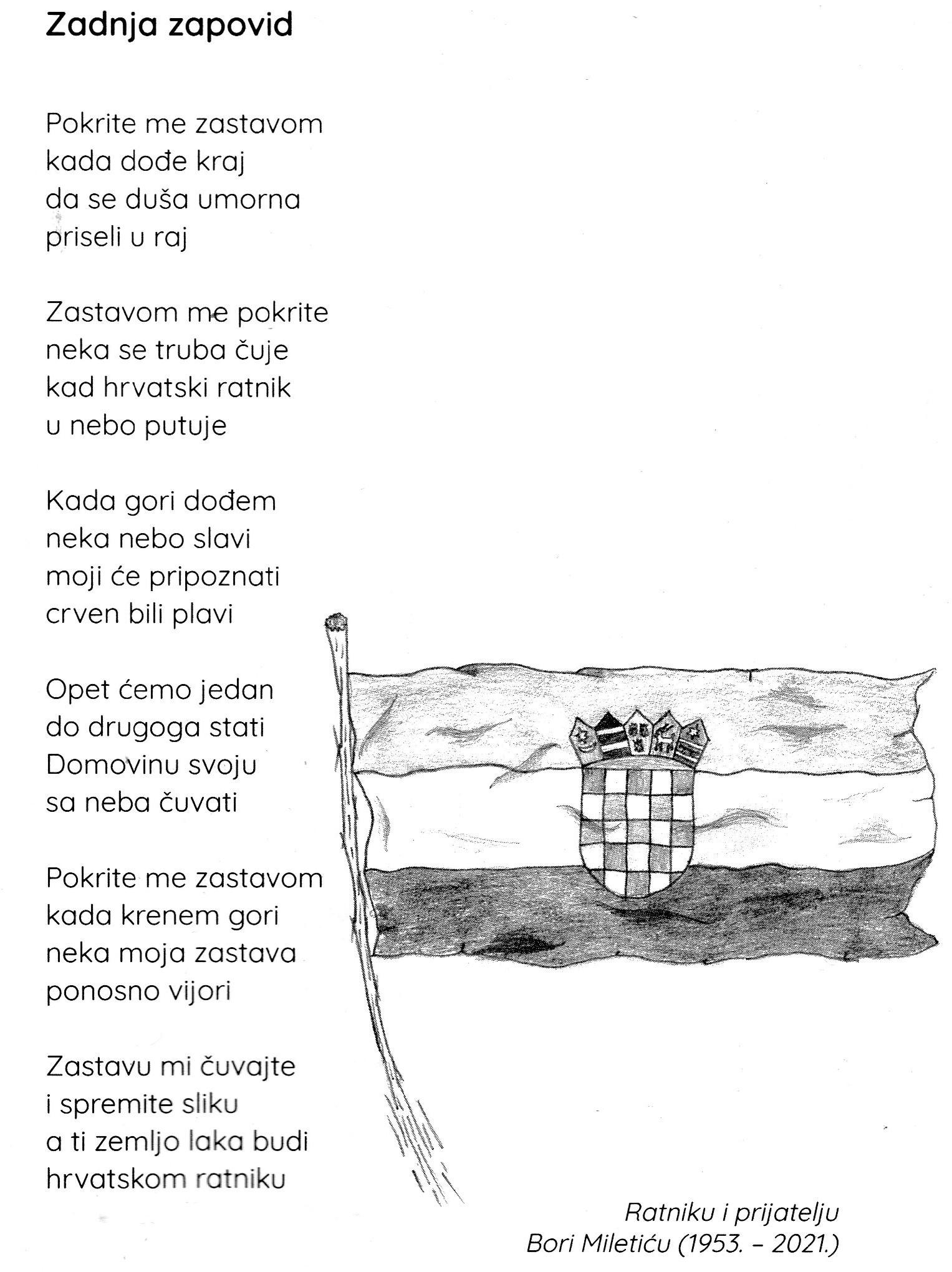 STANKOVA-KA-BOJNA-7-A