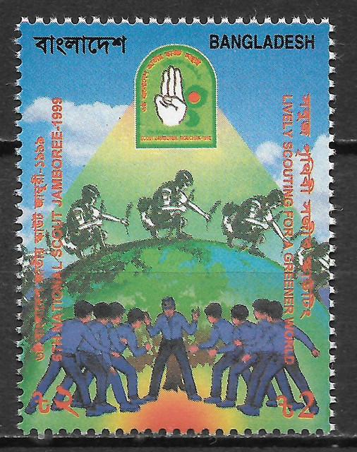 Pfadfinder Bangladesh 681
