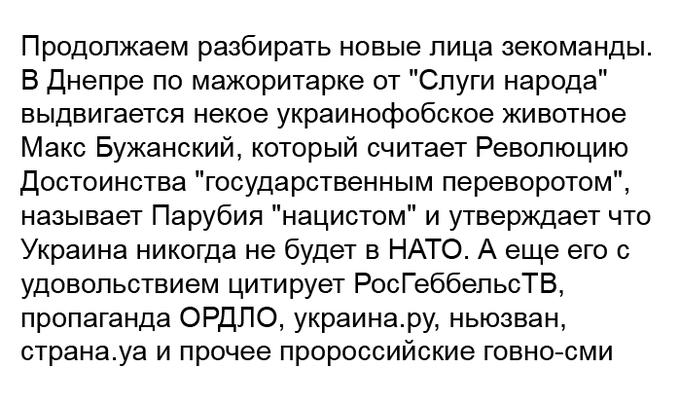 Не допустить в ВР экс-регионала и проверить жизнеспособность мажоритарки, - журналистка Василевская-Смаглюк объяснила, почему идет на выборы - Цензор.НЕТ 4321