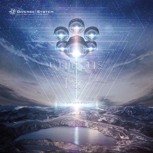 Xi - Quietus Ray 2018
