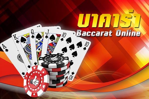 USE13*11บาคาร่าออนไลน์.txt