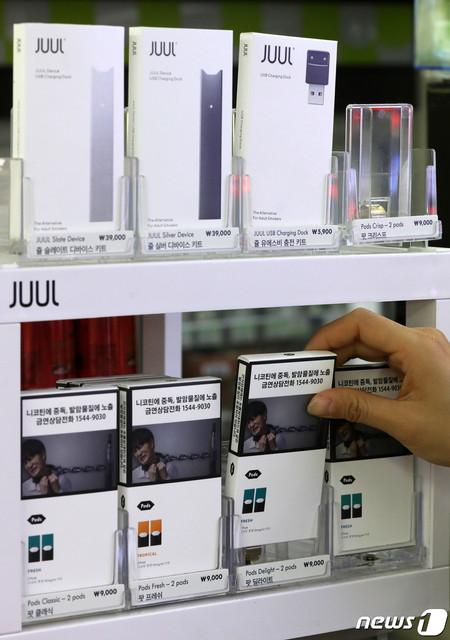 2-10-30-FDA-3-JULL-2020-1-3-1