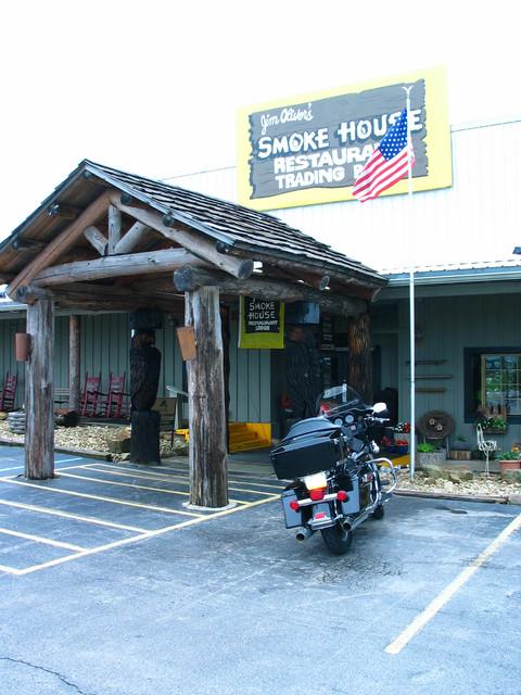 Smokehouse-Restaurant-July-2003