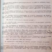 20-408-1-69-95-09-02-1944-2