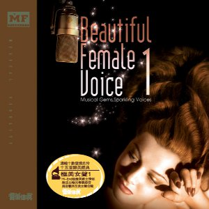 Compilations incluant des chansons de Libera Beautiful-Female-Voices-1-300