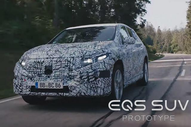 2022 - [Mercedes-Benz] EQS SUV 29-C25-EF2-F477-4-EED-B1-C1-14-E724-D062-FC