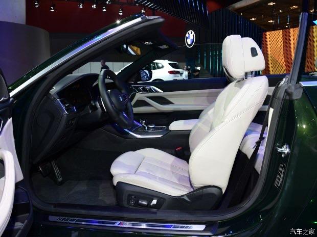 2020 - [BMW] Série 4 Coupé/Cabriolet G23-G22 - Page 17 10322522-8648-4-B60-9-B82-4-CB4-F9-BD7-ED7