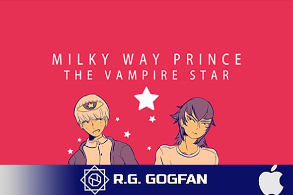 Milky Way Prince The Vampire Star (Santa Ragione) (ENG RUS MULTI6) [DL GOG] / [macOS]
