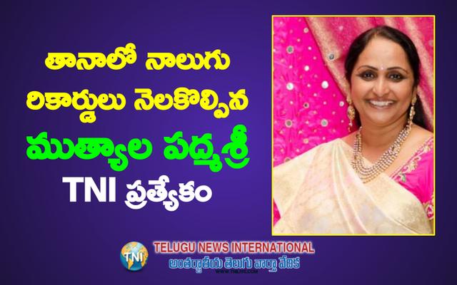 The only women president of TANA - Mutyala Padmasri