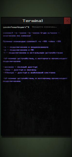 screen-828x1792-2020-10-09-15-16-35