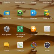 Screenshot-2013-02-04-21-15-33