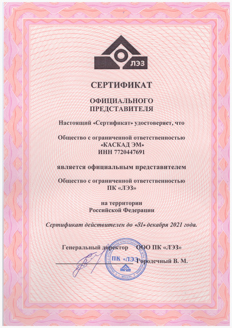 Scan-20210216-093122