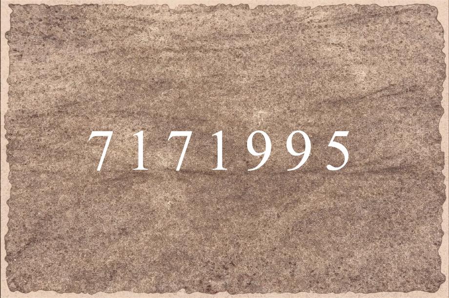 7171995