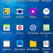 Screenshot-2014-10-29-13-17-38