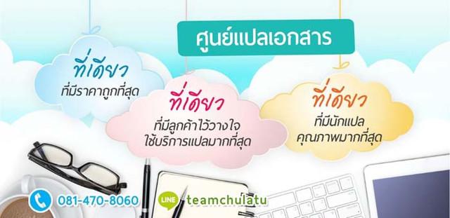 thumbnail-1550414369546
