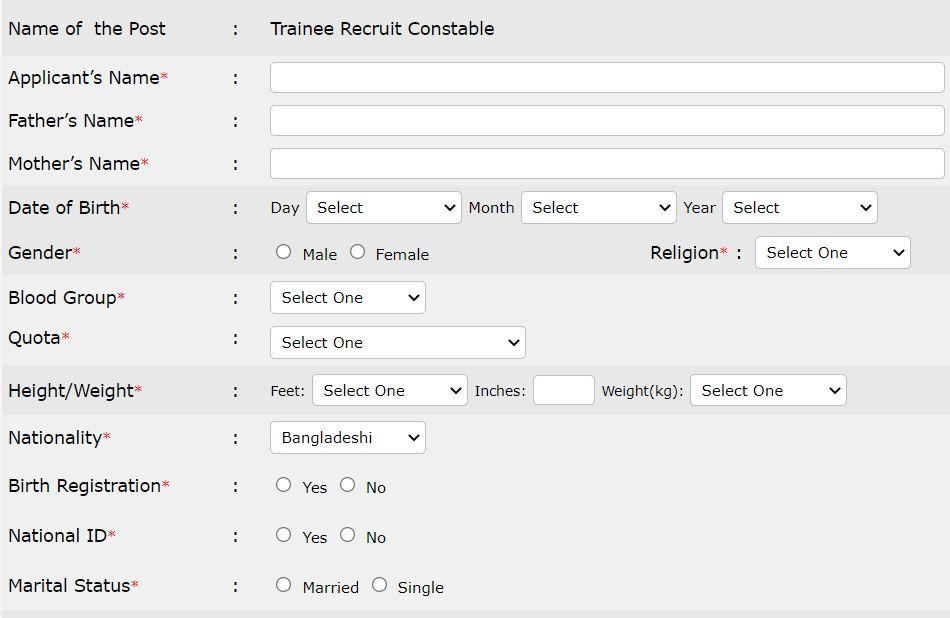 constable-application-form1