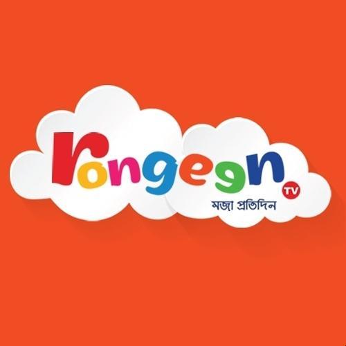 Rongeen Tv All Cartoon This Week 15th December 2020 Download Zip