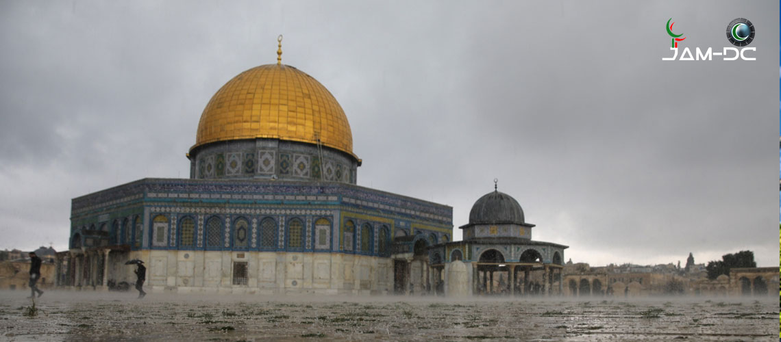 Мечеть Аль-Акса | COVID-19